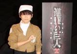 『進撃』3期での意気込みを語った梶裕貴=新宿バルト9で1日劇場支配人 (C)ORICON NewS inc.