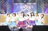 AKB48チーム8が選抜コンサート