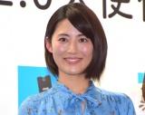 『つけトク? ETC2.0大使任命式典』に参加した福田彩乃 (C)ORICON NewS inc.