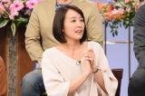 28日放送の日本テレビ系バラエティー番組『行列のできる法律相談所』に中村仁美アナがフジ退社後、他局初出演 (C)日本テレビ