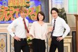 28日放送の日本テレビ系バラエティー番組『行列のできる法律相談所』で中村仁美アナWith Bを披露(C)日本テレビ
