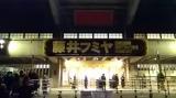 東京・日本武道館での最多カウントダウン公演アーティストの記録を14回に伸ばした藤井フミヤ。2018年はデビュー35周年のアニバーサリーイヤー (C)ORICON NewS inc.
