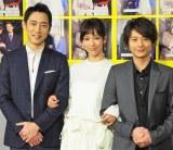 (左から)小泉孝太郎、水川あさみ、小池徹平 (C)ORICON NewS inc.