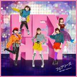 フェアリーズ16thシングル「HEY HEY〜Light Me Up〜」飛び出す立体紙ジャケット仕様