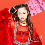 フェアリーズ16thシングル「HEY HEY〜Light Me Up〜」伊藤萌々香ver.