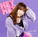 フェアリーズ16thシングル「HEY HEY〜Light Me Up〜」野元空ver.