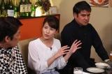『ダウンタウンなう』に出演した永島優美アナ(中)と父の永島昭浩氏 (C)フジテレビ