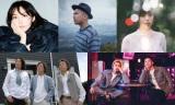公開収録に九州ゆかりの歌手が集結
