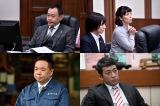 松本潤主演『99.9』第4話ゲスト