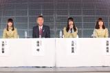 NGT48劇場で共同会見(写真左から)太野彩香、篠田昭新潟市長、北原里英、加藤美南(C)AKS