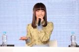 Iターンプロモーションビデオ『アヤカニたーん』に主演しているNGT48・太野彩香(C)AKS