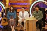 『Uta-TubeプレミアムSP〜お得なイイ歌、6年間の名曲大放出!〜』NHK・BSプレミアムで2月4日放送(C)NHK