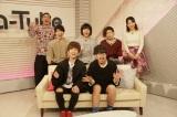 『Uta-TubeプレミアムSP〜お得なイイ歌、6年間の名曲大放出!〜』NHK・BSプレミアムで2月4日放送。#193-194に登場したキュウソネコカミ(C)NHK