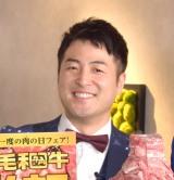 東京・牛角赤坂店で行われた『おいしい「和牛」づくしの発表会』に出席した和牛・水田信二 (C)ORICON NewS inc.