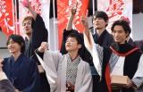 映画『曇天に笑う』の完成披露プレミアイベントの模様 (C)ORICON NewS inc.