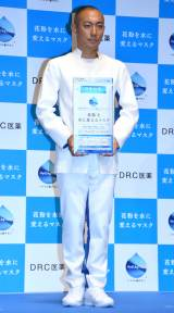 DR.C医薬『花粉を水に変えるマスク』の新CM発表会に参加した市川海老蔵(C)ORICON NewS inc.