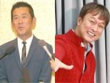 「対応が良かった」と評価が高い (左から)三遊亭円楽師匠と太川陽介 (C)ORICON NewS inc.
