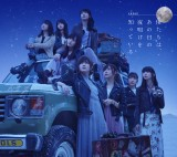 AKB48の最新アルバム『僕たちは、あの日の夜明けを知っている』が初登場1位