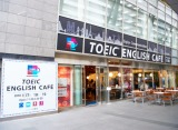 今回で4回目の開催「TOEIC ENGLISH CAFE presented by IIBC」