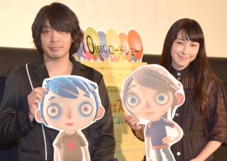 映画『ぼくの名前はズッキーニ』のプレミア上映会に出席した(左から)峯田和伸、麻生久美子 (C)ORICON NewS inc.