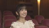 1月31日放送、NHK総合『ファミリーヒストリー』「篠田麻里子〜壮絶!祖母の歳月 亡き夫に誓う〜」より(C)NHK
