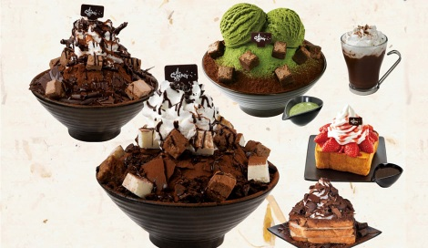 サムネイル あの人気チョコレート商品も復活する!ソルビンの『チョコレートフェスティバル』(開催期間:2月3日〜18日)