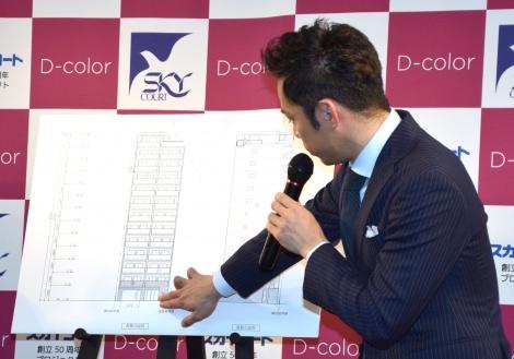 マンションのトータルコーディネートに挑戦する高橋大輔=『「D-color」プロジェクト』の発表会 (C)ORICON NewS inc.