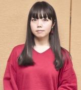 椎名林檎が嫉妬 期待の新人作家
