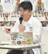 『ホリエモン万博』に関するメディア発表会に出席した堀江貴文氏 (C)ORICON NewS inc.