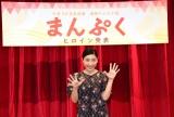 「連続テレビ小説」99作目『まんぷく』のヒロインに決定した安藤サクラ (C)ORICON NewS inc.
