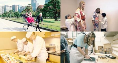 「丸の内エリア」で外国人観光客がさまざまな日本文化を体験できるプログラム