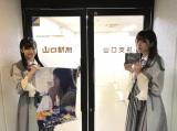 山口=デビューシングル「暗闇」発売日に瀬戸内全県で同時プロモーションを行ったSTU48 (C)STU