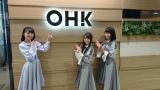 岡山=デビューシングル「暗闇」発売日に瀬戸内全県で同時プロモーションを行ったSTU48 (C)STU