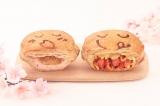 『もちもち桜わらび餅』と『スモークベーコンとペンネのトマトチーズ』