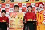 """日本マクドナルドの『""""凄""""「チキンタツタ」、""""凄""""「チキンタルタ」発表会』に出席した(写真左から2番目)人気YouTuber・HIKAKIN (C)oricon ME inc."""