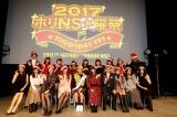 2017年12月開催『ホリNS木曜祭2017』2月3日、CSテレ朝チャンネル1で放送