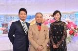 2月12日放送、TBS系『歌のゴールデンヒット−青春のアイドル50年間−』司会者はこの3人。堺正章(中央)、雨上がり決死隊・宮迫博之(左)、広末涼子(右)(C)TBS