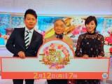 2月12日放送、TBS系『歌のゴールデンヒット−青春のアイドル50年間−』司会者はこの3人。堺正章(中央)、雨上がり決死隊・宮迫博之(左)、広末涼子(右) (C)ORICON NewS inc.