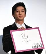 映画『不能犯』の初日舞台あいさつに出席した新田真剣佑 (C)ORICON NewS inc.