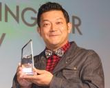 『キャンピングカーアワード』を受賞した山口智充 =『ジャパン キャンピングカーショー2018』 (C)ORICON NewS inc.