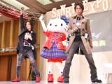 ハローキティと一緒に変身ポーズ披露=新商品展示会『SANRIO EXPO2018』 (C)ORICON NewS inc.