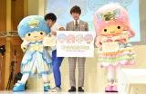 新商品展示会『SANRIO EXPO2018』に登壇した流れ星(左から)ちゅうえい、瀧上伸一郎 (C)ORICON NewS inc.
