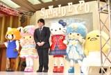 株式会社サンリオ専務取締役辻朋邦氏=新商品展示会『SANRIO EXPO2018』 (C)ORICON NewS inc.