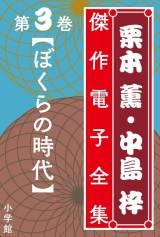 栗本薫さんの未発表作品を配信へ