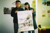 ハシヤスメ・アツコは伊豆大島の定食屋「おともだち」を再訪問