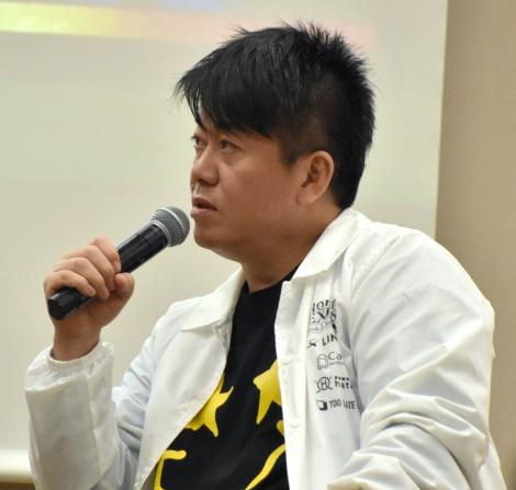 『ホリエモン万博』内のイベント「怒涛の講演会」に登場した堀江貴文氏 (C)ORICON NewS inc.