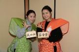 大阪・成田山不動尊「追儺(ついな)豆まき式」に登場した(左から)徳永えり・葵わかな (C)NHK