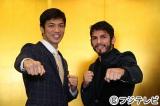 12月30日『ボクシングフェス2014 SUPER BOXEO(仮)』に参戦する(左から)村田諒太とホルヘ・リナレス