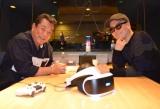 ゲームについて熱く語った加山雄三(左)とライムスター宇多丸 (C)ORICON NewS inc.