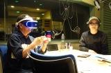 PS VRに熱中する加山雄三(左)とライムスター宇多丸